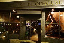Halls Chophouse2